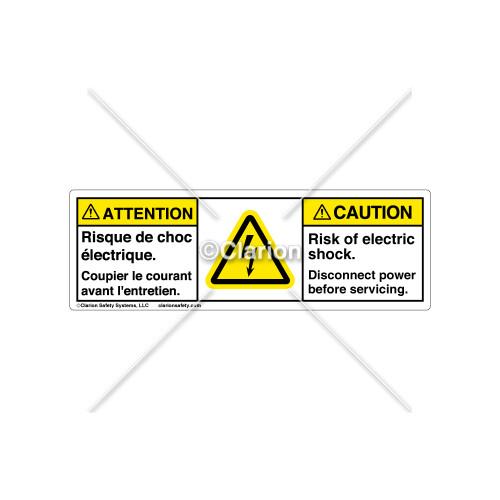 Caution/Hazardous Voltage Label (BFH6010-S8CHPT)