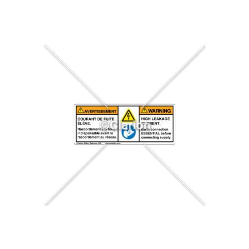 Warning/High Leakage Current Label (C1205-01)