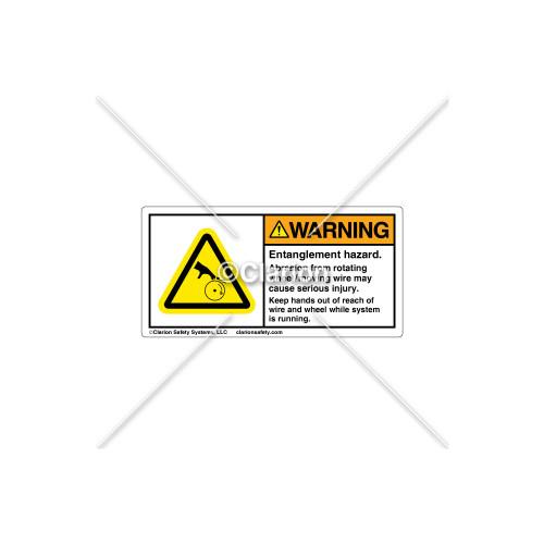 Warning/Entanglement Hazard Label (314532)