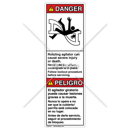 Danger/Rotating Agitator Label (BS5083-FUDVBS)