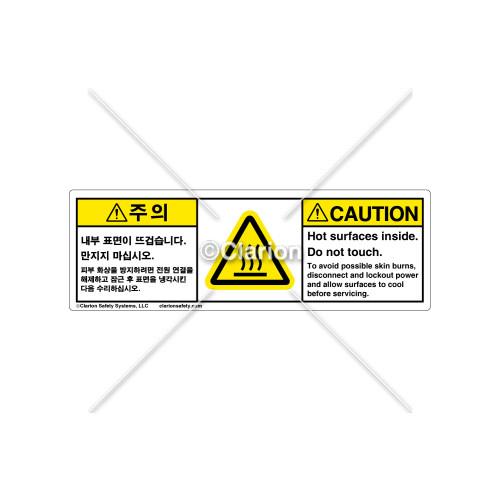 Caution/Hot Surfaces Inside Label (C4052-01)