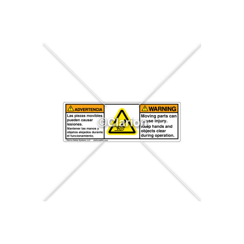 Warning/Moving Parts Label (BSH1010-255WHPU)