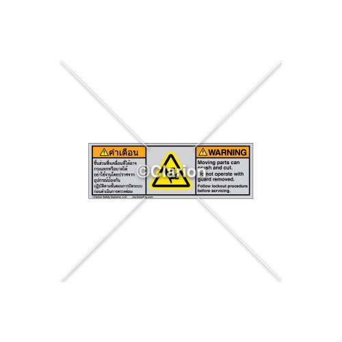 Warning/Moving Parts Label (BTH1017-02WHTU)