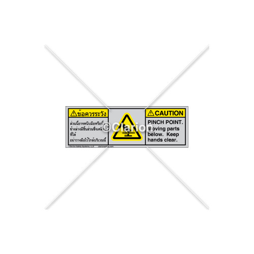 Caution/Pinch Point Label (BTH1110-JRCHTU)