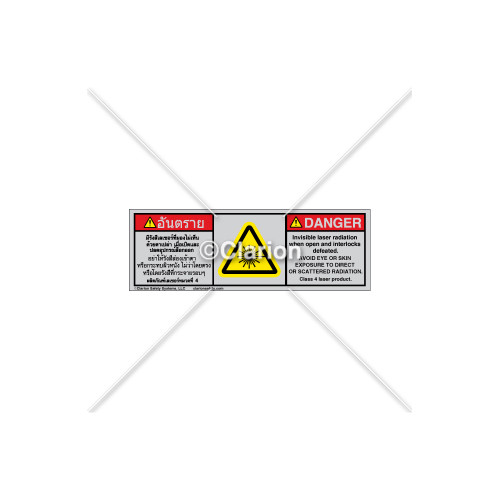 Danger/Invisible Laser Radiation Label (BTH6003-135DHTU)