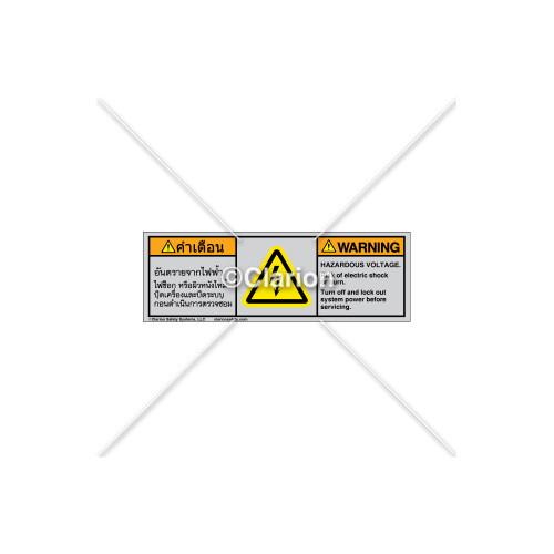 Warning/Hazardous Voltage Label (BTH6010-97WHTU)