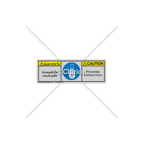 Caution/Pneumatic Lockout Here Label (BTH6143-632CHTU)