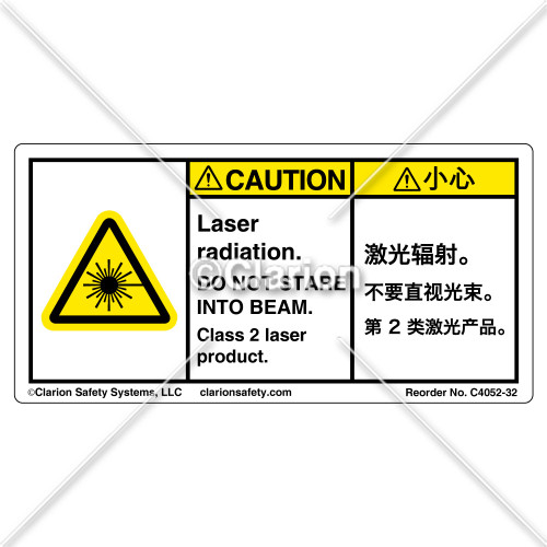 Caution/Laser Radiation (C4052-32)