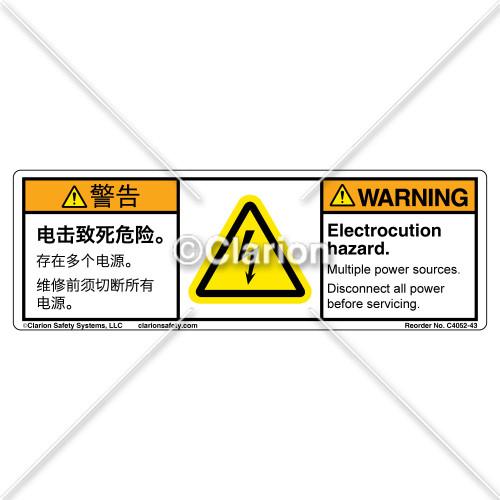 Warning/Electrocution Hazard (English/Chinese Simplified) (C4052-43)