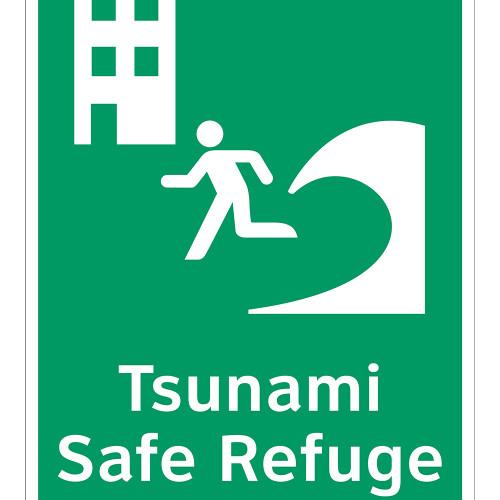Tsunami Safe Refuge Building Sign (F1294-)