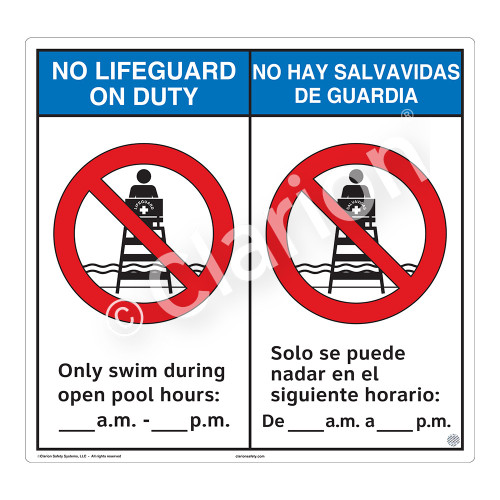 No Lifeguard on Duty/Only Swim During Sign (WSS2153-41b-esm) )