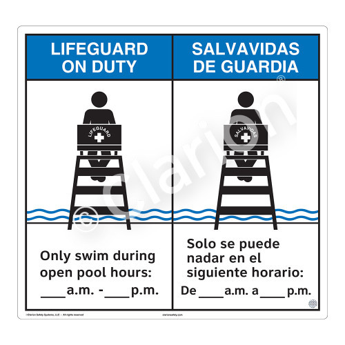 Lifeguard on Duty/Only Swim During Sign (WSS2154-41b-esm) )