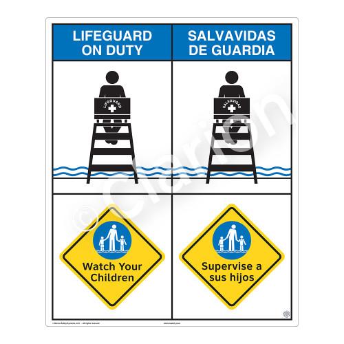 Lifeguard on Duty/Watch Your Children Sign (WSS2206-06b-esm) )