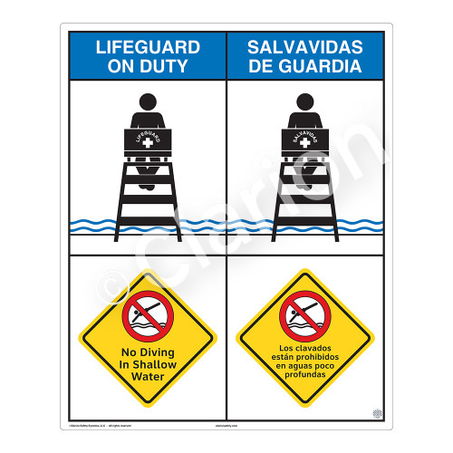 Lifeguard on Duty/No Diving in Shallow WaterSign (WSS2208-06b-esm))