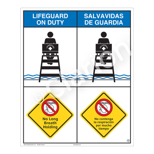 Lifeguard on Duty/No Long Breath Holding Sign (WSS2210-06b-esm) )