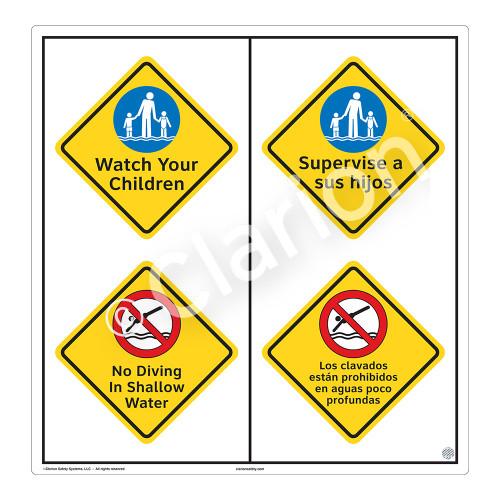 Watch Your Children Sign (WSS2212-51b-esm) )