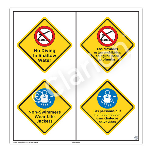 No Diving In Shallow Water Sign (WSS2217-51b-esm) )