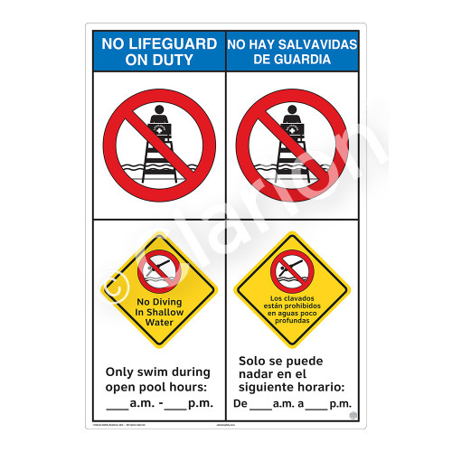 No Lifeguard on Duty/No Diving in Shallow WaterSign (WSS2253-43b-esm))