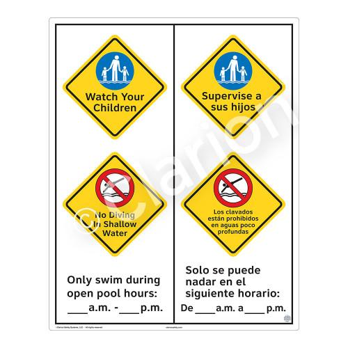 Watch Your Children Sign (WSS2262-53b-esm) )