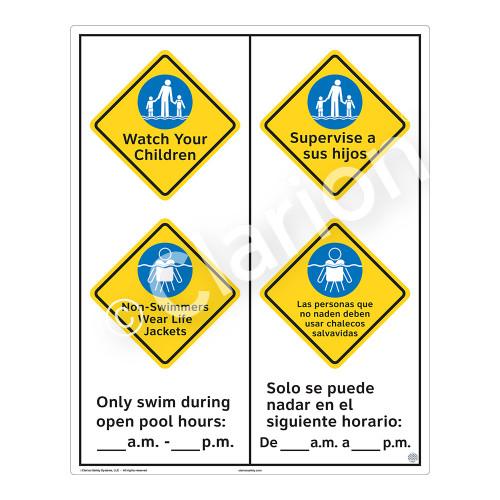 Watch Your Children Sign (WSS2263-53b-esm) )