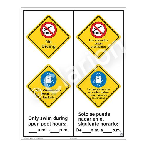 No Diving Sign (WSS2265-53b-esm) )