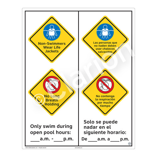 Non-Swimmers Wear Life Jackets Sign (WSS2269-53b-esm) )