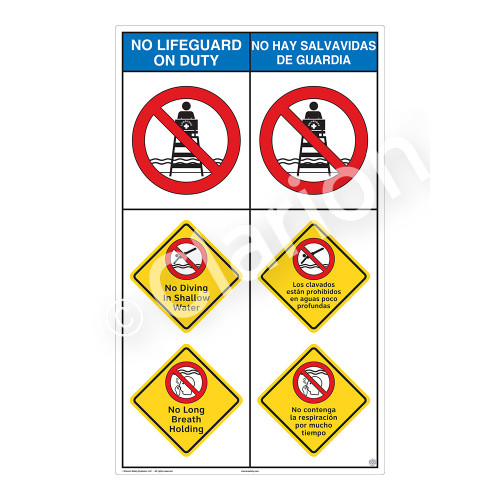 No Lifeguard on Duty/No Diving in ShallowSign (WSS2308-08b-esm))