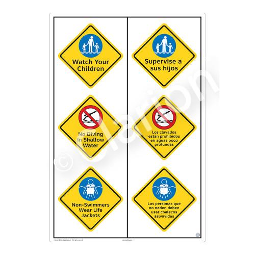 Watch Your Children Sign (WSS2321-55b-esm) )
