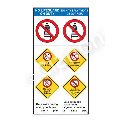 No Lifeguard on Duty/No Diving Sign (WSS2356-45b-esm) )