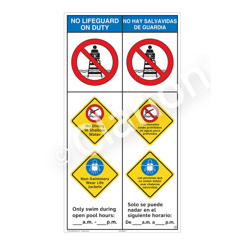 No Lifeguard on Duty/No Diving in ShallowSign (WSS2357-45b-esm))