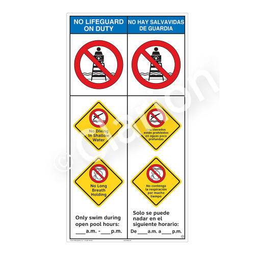 No Lifeguard on Duty/No Diving in ShallowSign (WSS2358-45b-esm))