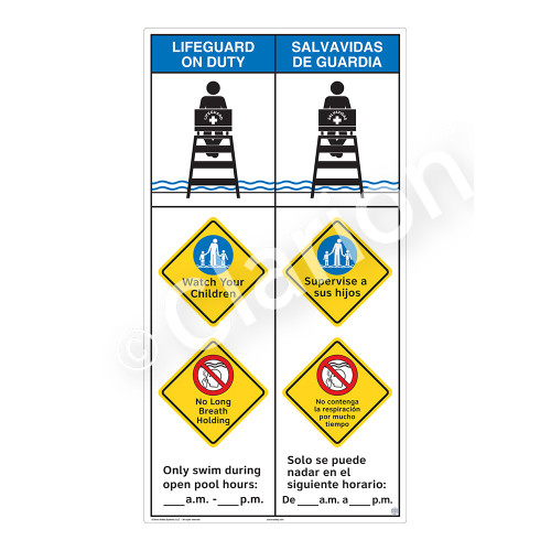 Lifeguard on Duty/Watch Your Children Sign (WSS2363-45b-esm) )