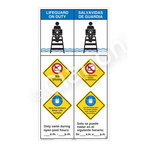 Lifeguard on Duty/No Diving Sign (WSS2364-45b-esm) )