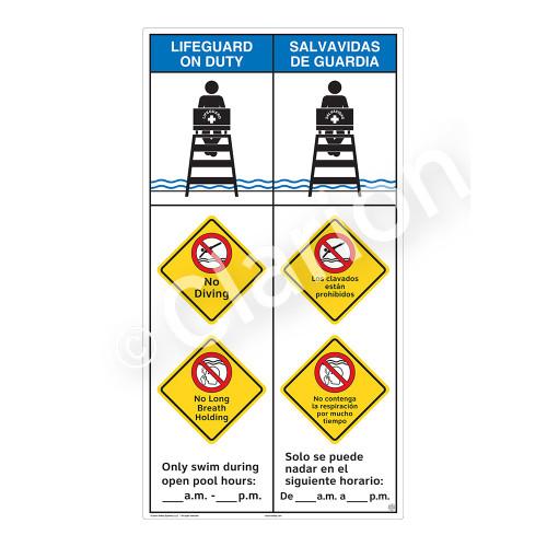 Lifeguard on Duty/No Diving Sign (WSS2365-45b-esm) )