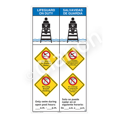 Lifeguard on Duty/No Diving Shallow WaterSign (WSS2367-45b-esm))