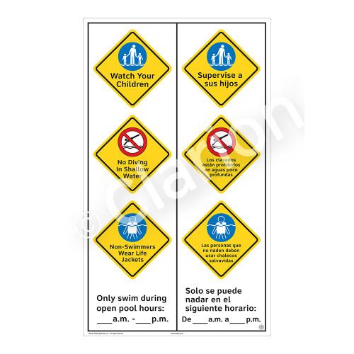Watch Your Children Sign (WSS2371-57b-esm) )