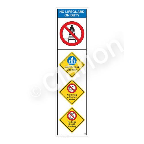 No Lifeguard on Duty/Watch Your Children Sign (WSS2404-09b-e) )