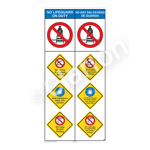 No Lifeguard on Duty/No Diving Shallow WaterSign (WSS2406-10b-esm))