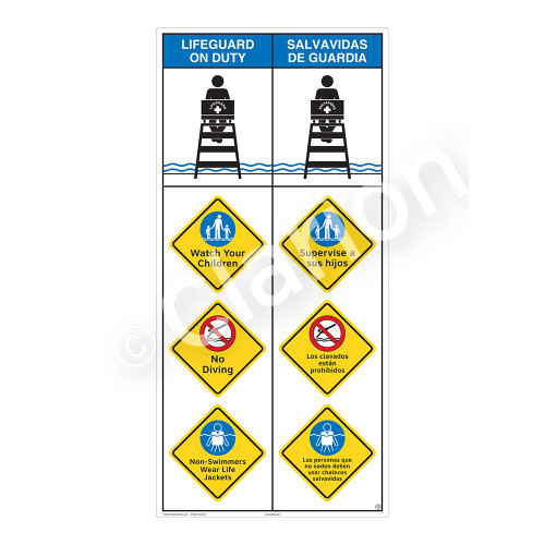 Lifeguard on Duty/Watch Your Children Sign (WSS2407-10b-esm) )