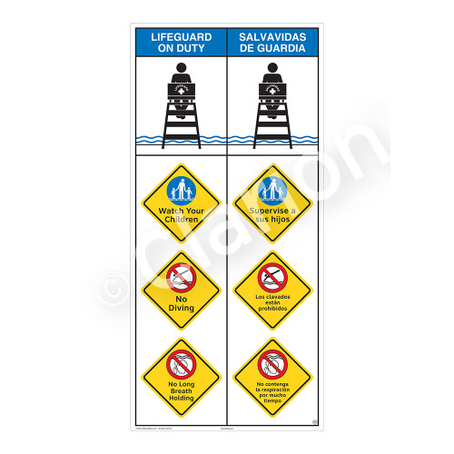 Lifeguard on Duty/Watch Your Children Sign (WSS2408-10b-esm) )