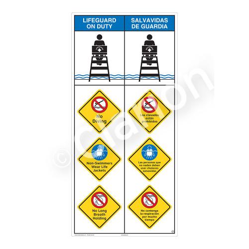 Lifeguard on Duty/No Diving Sign (WSS2411-10b-esm) )