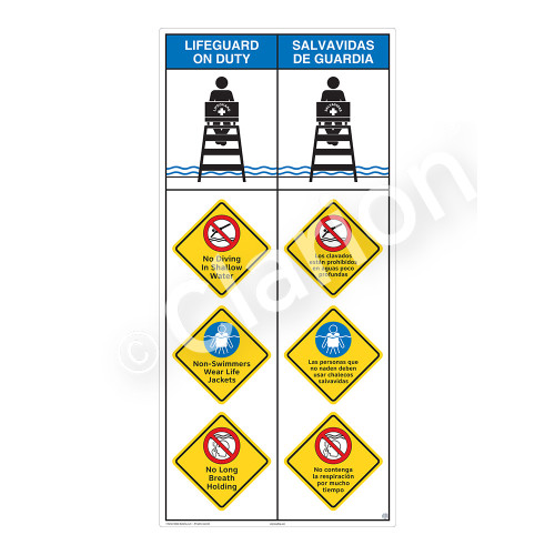 Lifeguard on Duty/No Diving Shallow WaterSign (WSS2412-10b-esm))
