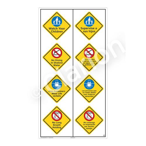 Watch Your Children Sign (WSS2414-59b-esm) )