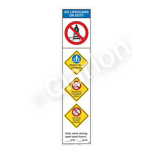 No Lifeguard on Duty/Watch Your Children Sign (WSS2454-46b-e) )
