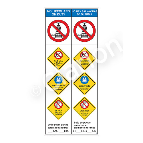 No Lifeguard on Duty/No Diving Shallow WaterSign (WSS2456-47b-esm))