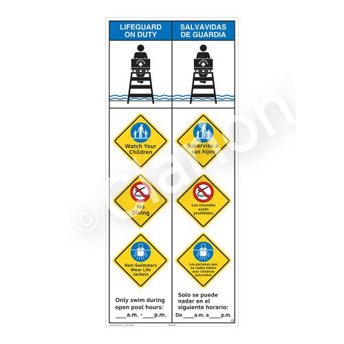 Lifeguard on Duty/Watch Your Children Sign (WSS2457-47b-esm) )