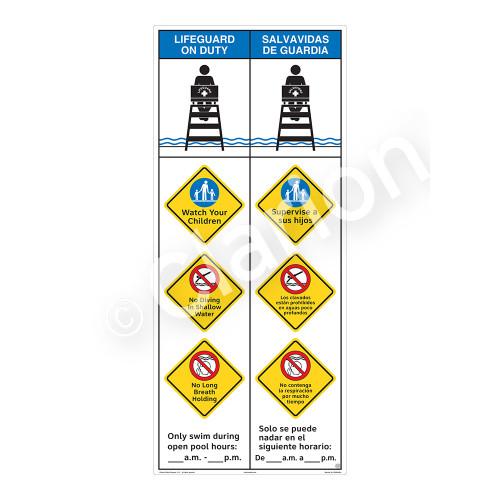 Lifeguard on Duty/Watch Your Children Sign (WSS2460-47b-esm) )