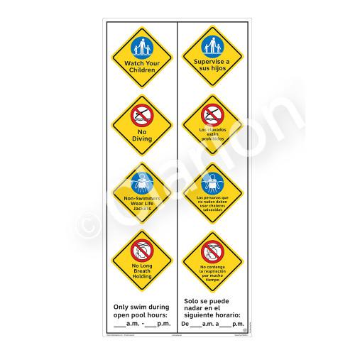 Watch Your Children Sign (WSS2463-61b-esm) )