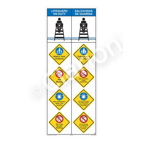 Lifeguard on Duty/Watch Your Children Sign (WSS2503-12b-esm) )