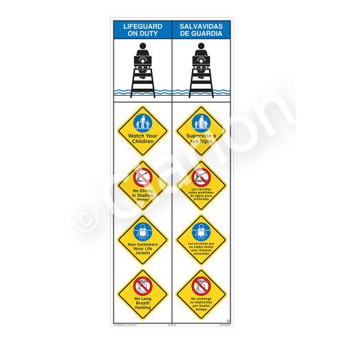 Lifeguard on Duty/Watch Your Children Sign (WSS2504-12b-esm) )